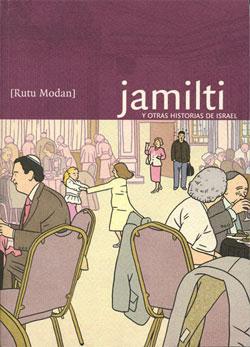 Jamilti y otras historias de Israel (Rutu Modan)