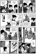 tsuge-chico_05