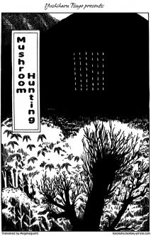 tsuge-mushroomhunting01
