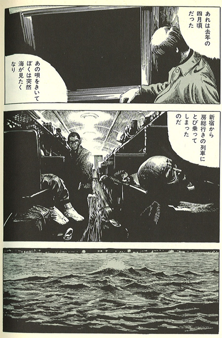 tsuge11