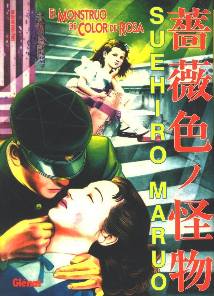 el-monstruo-de-color-de-rosa-suehiro-maruo_MLA-F-3474200560_112012