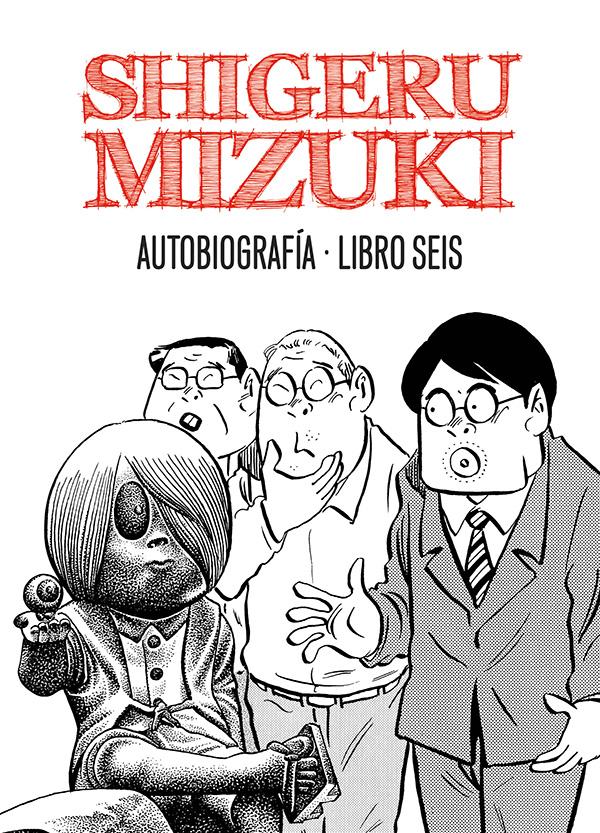 AutobioMizuki6