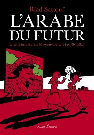 arabe del futuro
