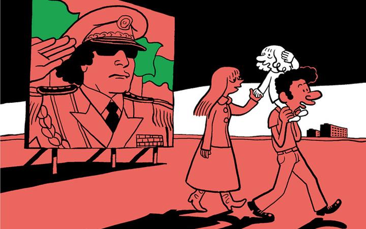 El árabe del futuro (Riad Sattouf)