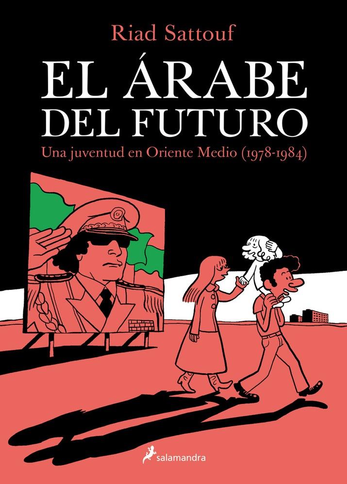 el árabe del futuro port