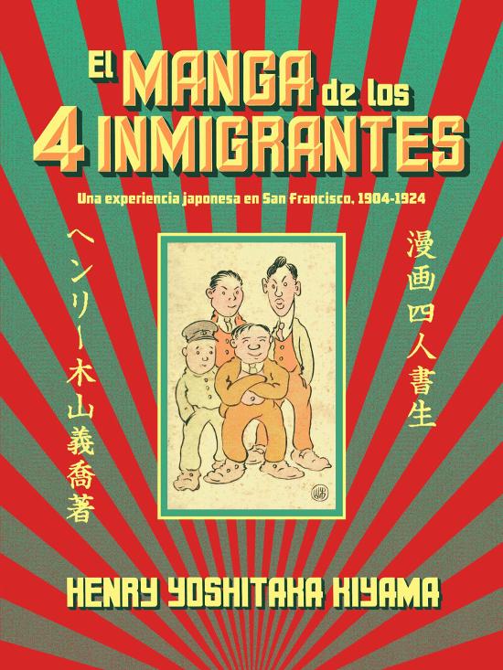 inmigrantes1