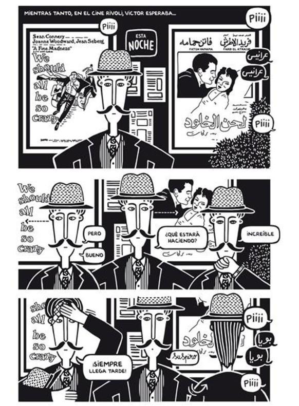 comic  El piano oriental  de Zeina Abirached